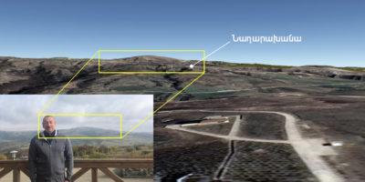 Լեյլա Ալիևայի հրապարակած լուսանկարը՝ Google Earth-ի հետ համադրությամբ