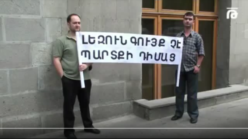 "Arayik Harutyunyan at the ""No to the foreign language schools"" protest"
